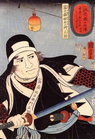 Kuniyoshi_Utagawa,_Tominomori