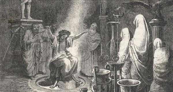 Pergunte ao Oráculo